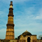 Qutub-Minar_full view